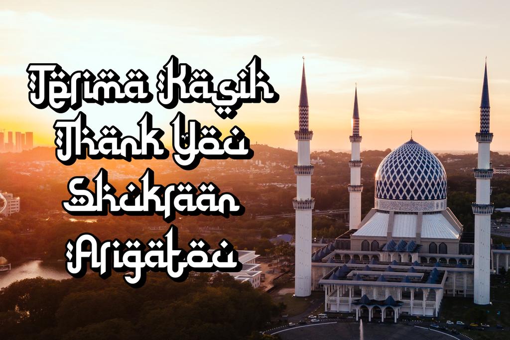 Kahfi Font 阿拉伯風格字型下載