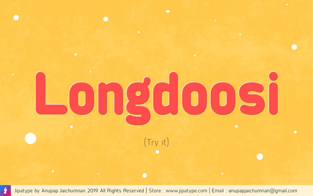 Longdoosi Font 俏皮圓體字型下載