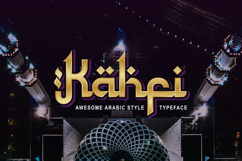 Kahfi Font 阿拉伯字型下載