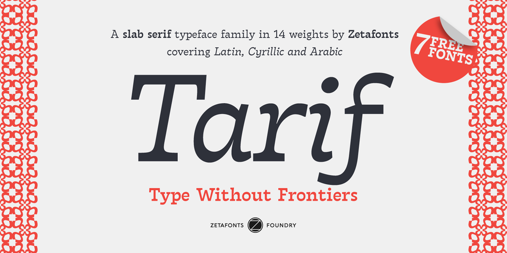 Tarif Arabic Font Family 英文襯線字型下載