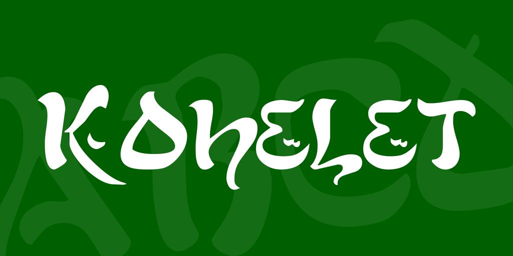 希伯來語 字體下載
